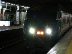 翌日の開催地、小倉へ・・ 787系特急 かがやき で・・