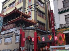 昨日の夜に来た新地中華街に来ました。  この角に建つ会楽園さんが新地中華街をつくるにあたって尽力されたんだとか。