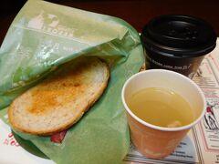 16:00  BBB終了後、今度こそランチへ!(笑)  お隣のニューヨーク・デリでルーベン・ホットサンドのチーズ抜き(770円)とチキンとベジタブルのスープ(300円)を頂きます(^人^)