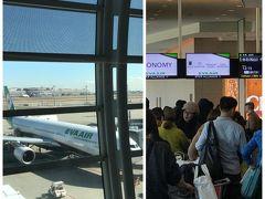 今回は羽田空港・松山空港発着! エバー航空 191 東京 (HND) 12:15 台北 (TSA) 15:00  成田ー桃園に比べたら本当に楽です。  のんびり屋の妹の旅では慣れっこですが、ここまでですでに珍道中で先が思いやられました(笑)   ターミナル : 1