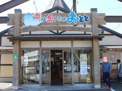 河津桜を愛でた後、やってきたのはこちら! 尾鷲にある、お魚いちばおととで、昼食をいただきます!(^^)! 新鮮な魚介類、野菜など販売されており、多くの人で賑わってます。