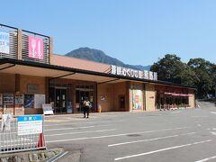 熊野本宮大社を出て、どうしても乗ってみたかった 瀞峡巡りのジェット船乗り場にきました☆彡 快晴だし、楽しみ~