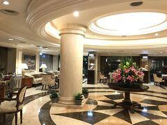 台北 今回の宿泊はこちら インペリアルホテルです
