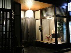 宿はならまちにあるゲストハウスルート53というところ。 個室を取りましたので、ゆっくり寛ぎました。