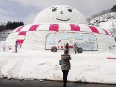 んで もう一つの目的地 いで湯館 今日の会合の会場でもあります これは 巨大雪像 「おおくらくん」 毎年ここに作られる雪だるま 相変わらず でぇっけー