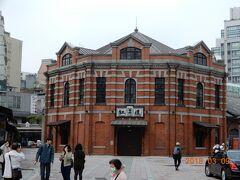 日本統治時代の建物 西門紅楼です。  台湾は、日本統治時代の建物を多く保存してくれているようです。