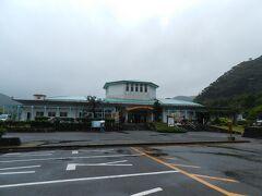 奄美大島住用「マングローブ」という道の駅です。