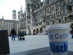Marienplatz(マリエン広場)でRischのコーヒータイム♪ 風が冷たくてちょっと寒かったですが、のんびりできました。