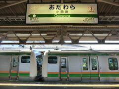 14:13 横浜から45分。 小田原に着きました。