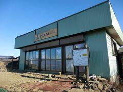 山頂には2軒の茶屋があります。 こちらは、金太郎茶屋です。 常連様で賑わっていました。