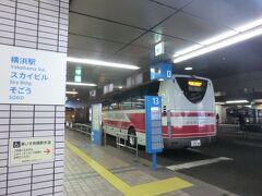 13:35 箱根仙石原から1時間50分。 横浜駅に到着しました。