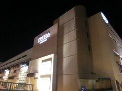18:30 一旦、自宅に戻り、再び夜の街へ繰り出します。 画像はトレッサ横浜と言うショッピングモールです。