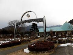AM10:20  「中山晋平記念館」到着! 前日、宿に置いてあったパンフレットを見ていて ちょっと興味が湧いて訪問しました。  入口に設置してある「カリヨン(合鳴鐘)」がとても気になって一度見て見たい(聞きたい)と来ました。  中山晋平記念館 http://www.city.nakano.nagano.jp/shinpei/index.htm