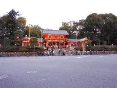 八坂神社へ向かいます。