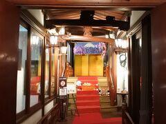 夕食を食べにメインダイニングルーム「ザ・フジヤ」へ。  営業時間 朝食 7:30~9:30(10:30クローズ) 昼食 11:30~14:00(16:00クローズ) 夕食 17:45~20:30(23:00クローズ)