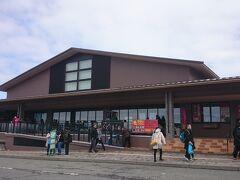 次は、向かいにある《玉子茶屋》のある「黒たまご館」に行ってみます。