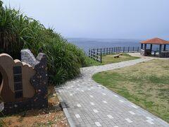 【北大東観光⑬】2日目・最終日 「上陸公園」この島の開拓者の石碑があります