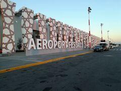 フェズの空港ビルも新しいですね。 マラケシュも新しかったし、モロッコって 観光や航空に力を入れているんだなあ。