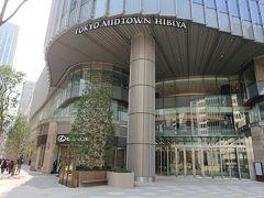 東京・日比谷『東京ミッドタウン日比谷』のエントランスの写真。  写真左手に【レクサス】があります。  <営業時間> ショップ:11:00~21:00 レストラン:11:00~23:00  ※店舗により営業時間が異なります。  https://www.hibiya.tokyo-midtown.com/jp/