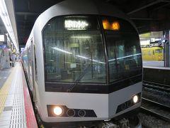 岡山駅からマリンライナーに乗り、四国に渡ります。