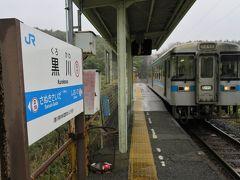 琴平駅から10分少々で黒川駅に到着。