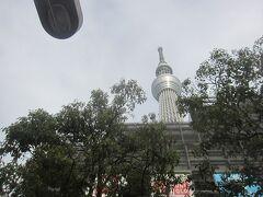 東京ソラマチへと入って行きます。
