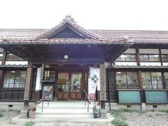 津和野町役場です。お洒落です。