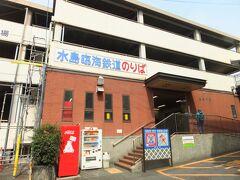 JR倉敷駅に隣接する水島臨海鉄道の倉敷市駅へ、地味で分かりにくかったです。水島臨海鉄道に乗ります。