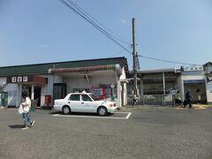 伯備線で一駅目の清音駅で下車、井原鉄道に乗り換えます。こちらもかつては清音村でしたが、今では総社市です。