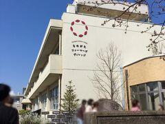 最初に訪れたのは「なめがたファーマーズヴィレッジ」で、2015年に茨城県行方市の廃校をそのまま利用して出来たサツマイモのテーマパークのようなところです。