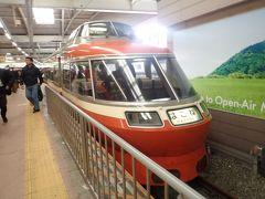 8:2 箱根湯本駅到着。 あと数日で引退のLSE7000.