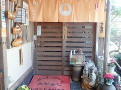 寿司みやふじ入口