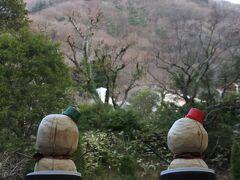 イングリッシュガーデンから浅間山(せんげんやま)。