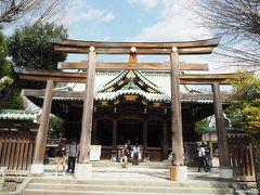 牛嶋神社  珍しい三輪鳥居と拝殿 貞観年間(859-79)に慈覚大師が建立したと伝えられています。 祭神は須佐之男命、天之穂日命、貞辰親王命。