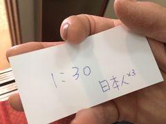 その後母がやりたいことその3「永康街をうろついて台湾式シャンプーがしたい」をするために東門駅へ。 日本語オッケーの「小林髪廊」で台湾式シャンプーをしてもらうことに。