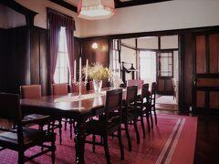 こちらは「外交官の家」。 明治期に建てられた住宅で、明治政府の外交官が住んでいたそうです。