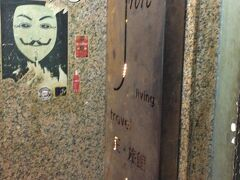 尖沙咀駅から徒歩3分ほど。 今回の宿、JUST INの入口です。 んー怪しげ(笑) 年代物のエレベーターで7階受付へ。