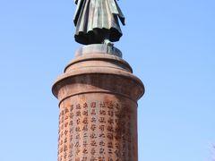 先ほど見えた銅像は、大村益次郎像でした。