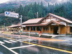 出雲坂根駅に到着しました。