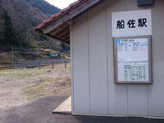 長谷駅から2.2Km、次の駅「船佐駅」です。ここで、地元の方に出会いました。「汽車が1時間後ぐらいに通るから、最後にと思い見に来ました」と。