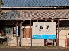 宇都井駅からここまで…山道(いちよー国道でしたが)を走り続けて、なんとか着きまいした。獣道?みたいでした。写真を撮る余裕はありませんでした。- -;