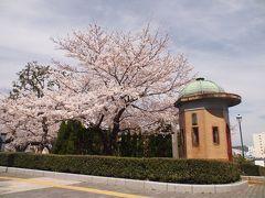 おぉ!ここの桜もきれい!! その建物は、逸見波止場衛門。 軍港の入り口を見張る守衛の詰め所のこと。