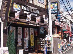 あ、TSUNAMI。 この辺りでイチバンの有名店かもね。