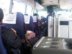 シーアン空港に到着 空港バスで市内に向かう