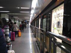 空港駅へ着きました。