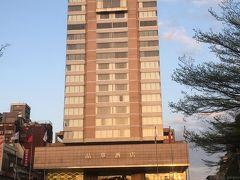 リージェント台北。フロントも素敵で流石五つ星ホテル。