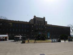 ミライザ 旧大阪市立博物館