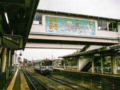 三次駅構内の『ようこそ三次へ』の看板に後押しを受けて…。