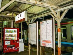 夜の江津駅に無事到着し・・・。