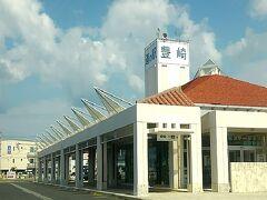 道の駅豊崎で買い物をしてからレンタカーにガソリンを満タンに入れて返却。